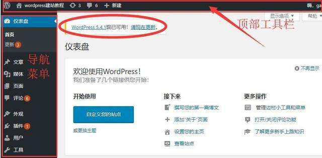 wordpress空间推荐(附wordpress建站详细过程)-IT技术网站