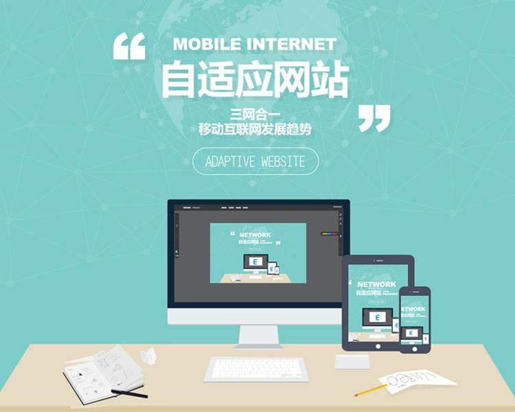 企业网站建设公司(服务流程及一般报价)-IT技术网站