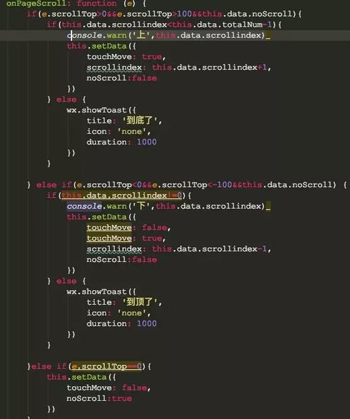 小程序源码什么意思(怎么使用)-IT技术网站