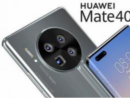 华为就Mate40手机正式表态