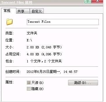 文件加密(如何给文件加密)-IT技术网站