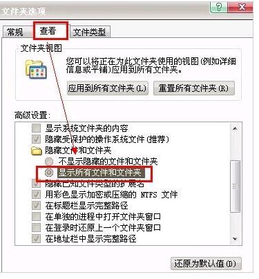 文件加密3