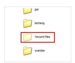 文件加密4
