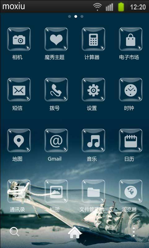 安卓桌面(插件app下载)-IT技术网站