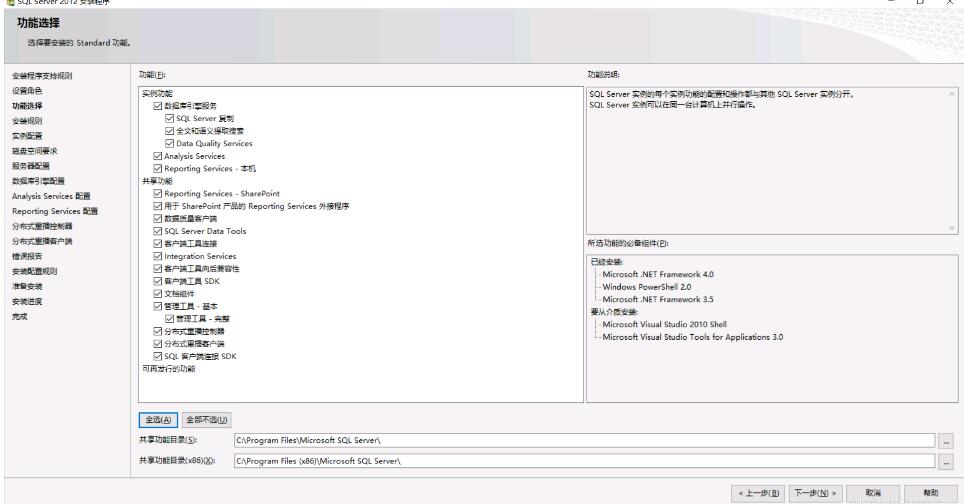 sql2008(下载安装教程附密钥)-IT技术网站