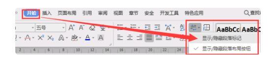 如何删除word空白页(wps末尾空白页删不掉)-IT技术网站