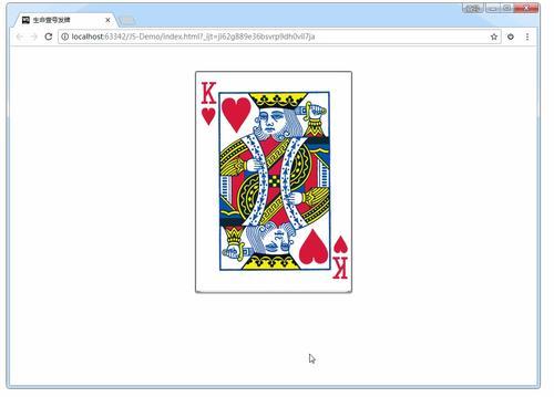 css3动画(css3翻转效果)-IT技术网站