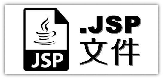 jsp文件怎么打开(手机怎么看jsp文件)-IT技术网站