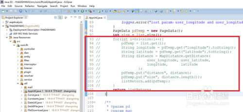 jsp注释格式(快捷键)-IT技术网站