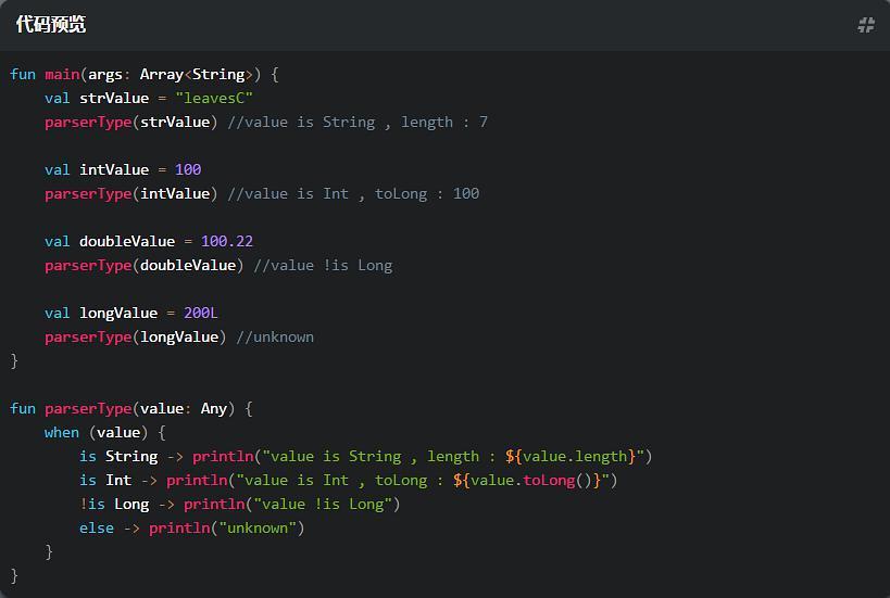 kotlin教程(kotlin编译器安卓版)-IT技术网站