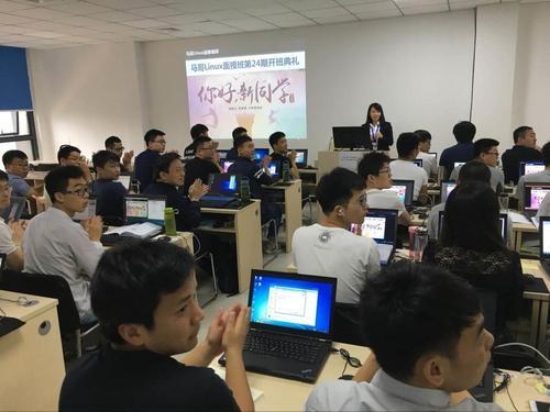 马哥python(马哥教育学python多少钱)-IT技术网站