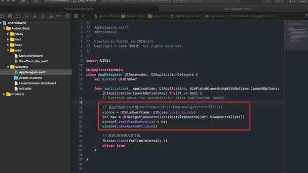 swiftcode名词解释