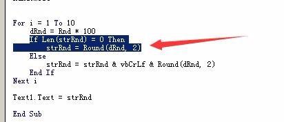 vb随机数生成方法代码(vb随机生成10个1~100数字)-IT技术网站