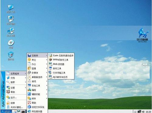 麒麟操作系统(中标麒麟和win7差距)-IT技术网站