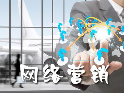 网络营销公司(中国十大网络营销平台)-IT技术网站