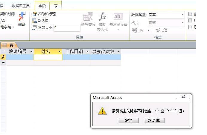 access是什么意思(中文翻译)-IT技术网站