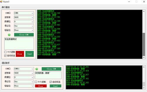 c# winform(winform上位机开发实例)-IT技术网站