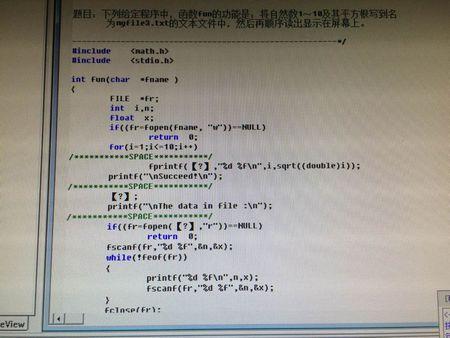 c语言基础知识(题库)-IT技术网站