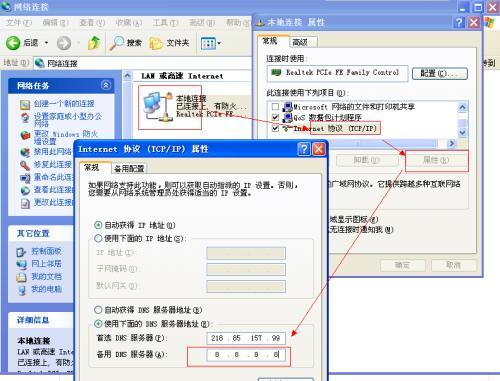 电信dns服务器地址(专线dns怎么设置)-IT技术网站