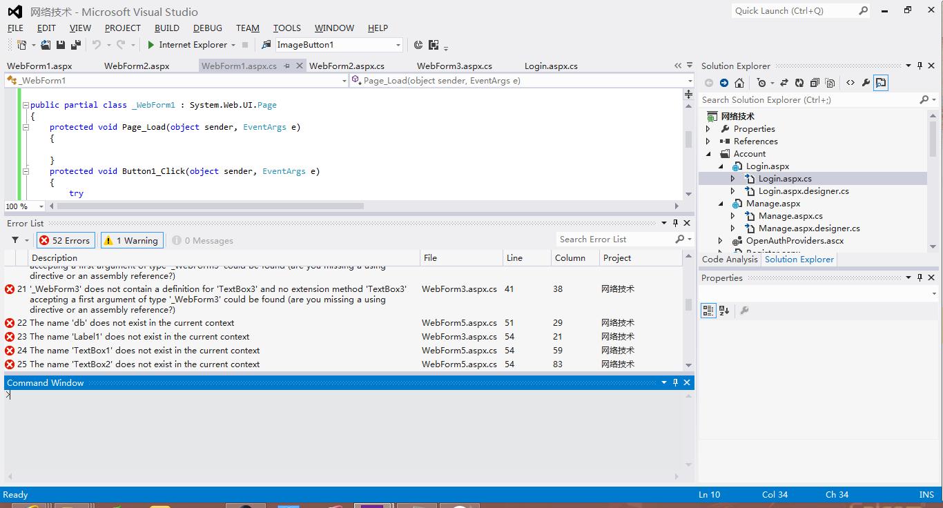 html文本框(textarea标签详解)-IT技术网站