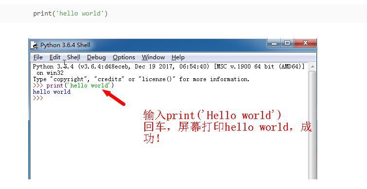 python安装(python安装后怎么打开)-IT技术网站