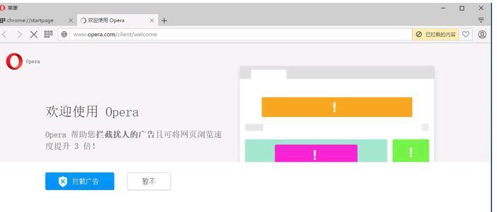 Opera浏览器-IT技术网站