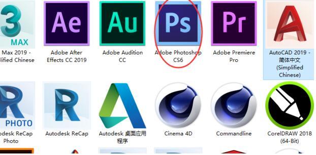 ps抠图教程(ps怎么抠图)-IT技术网站