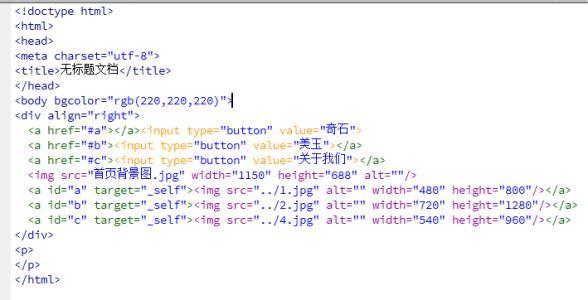html网页模板(学生html静态网页模板)-IT技术网站