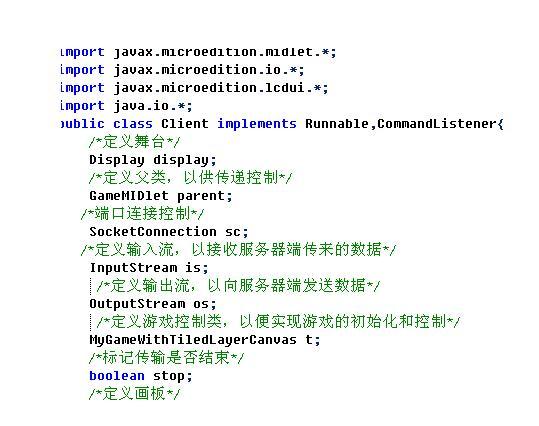 java文件传输(java实现文件的上传与下载)-IT技术网站