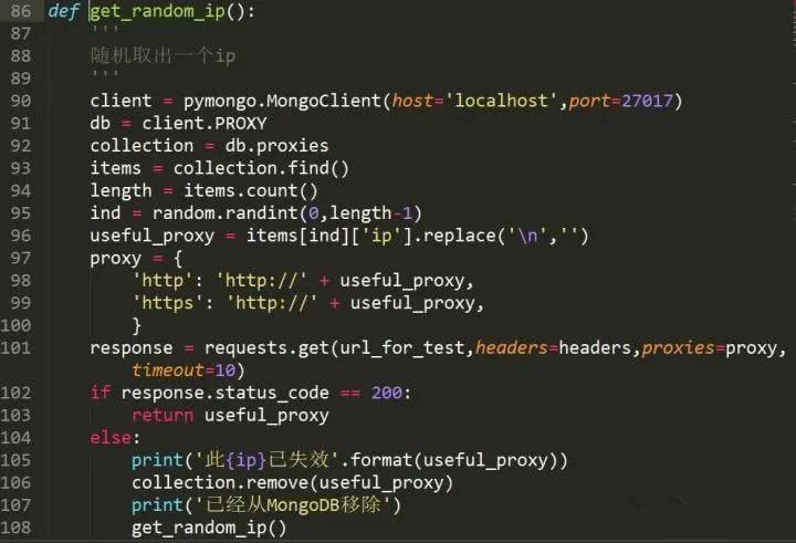 python爬虫(python爬虫怎么挣钱)-IT技术网站