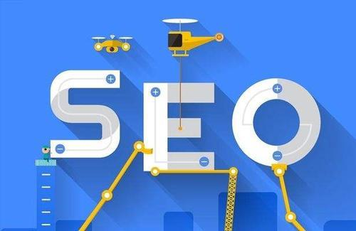 搜索引擎优化seo(方案介绍)-IT技术网站