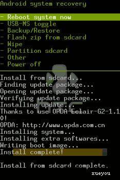安卓文件管理器(在哪里打开)-IT技术网站