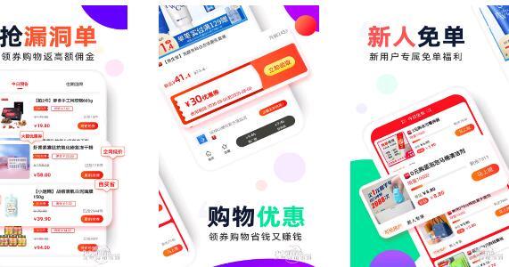 芝麻鲸选-IT技术网站