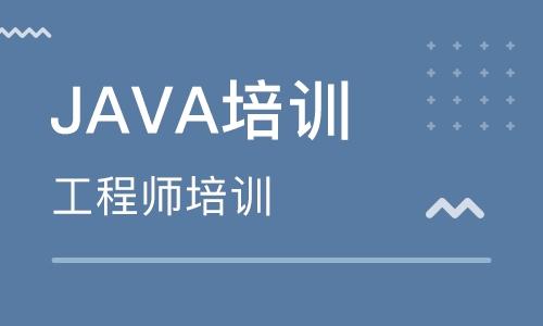 java软件工程师(证书怎么考)-IT技术网站
