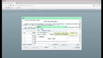 swift是什么意思(中文翻译)-IT技术网站