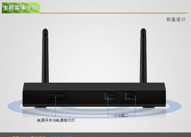 无线网关(无线网关是什么意思)-IT技术网站