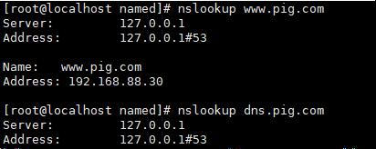 dns错误是什么意思(解决办法)-IT技术网站
