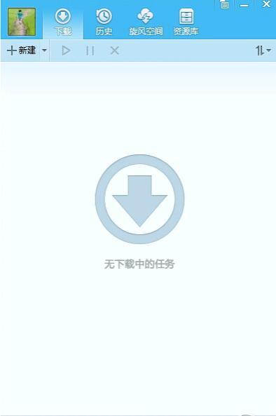 腾讯QQ旋风-IT技术网站