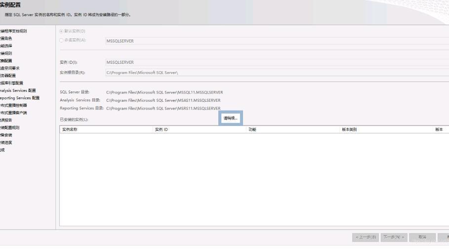 sql查询语句(sql查询语句大全及实例)-IT技术网站