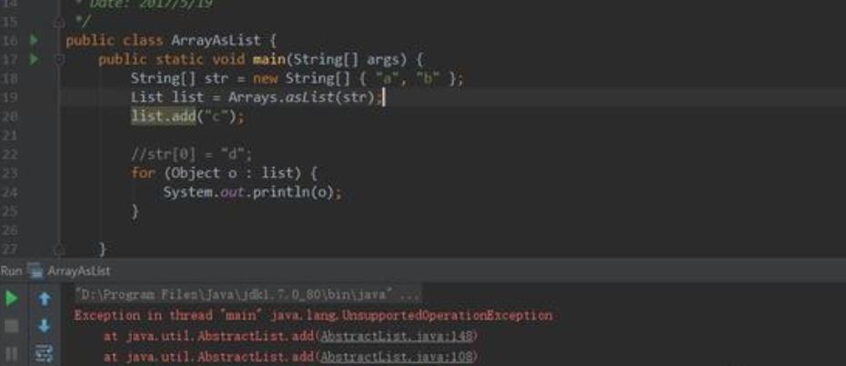 java游戏开发(框架推荐)-IT技术网站