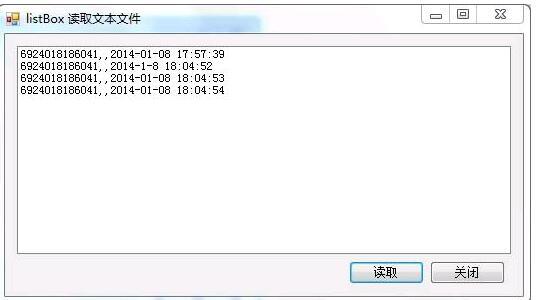 listbox(vs中listbox控件用法详解)-IT技术网站