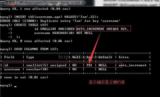 mysql分页(mysql数据库分页查询)-IT技术网站