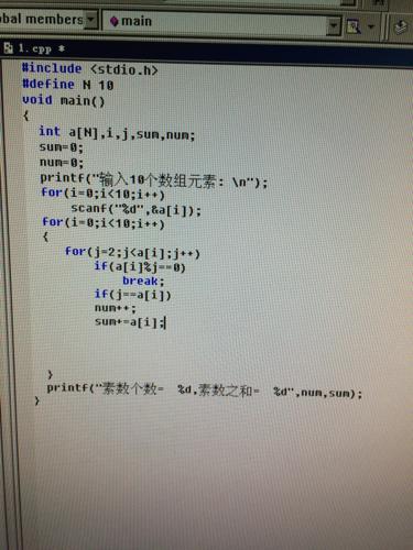 c语言程序设计(自学c语言要多久)-IT技术网站