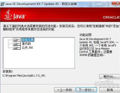 java调用webservice(三种方法调用接口)-IT技术网站