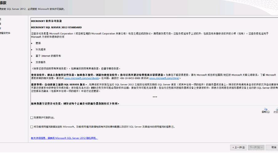 数据库设计案例(数据库设计的主要步骤)-IT技术网站