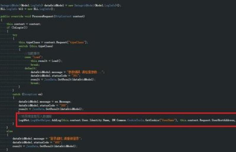 c#教程(c和c++哪个好)-IT技术网站