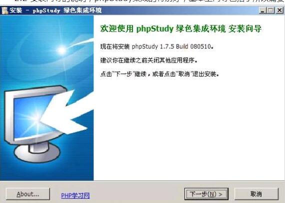 php安装(php安装教程详解)-IT技术网站