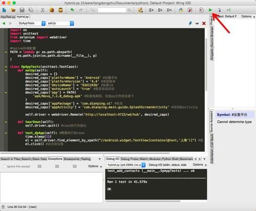 python安装模块(python安装模块的方法)-IT技术网站