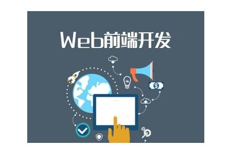 web前端开发(面试题及参考答案)-IT技术网站