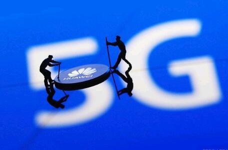 全球5G设备市场或许重新洗牌-IT技术网站